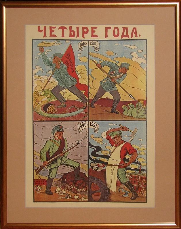 Plakat rosyjski -