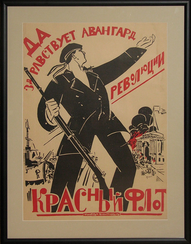 Plakat rosyjski NIECH ŻYJE AWANGARDA REWOLUCJI-CZERWONA FLOTA -Lebedev Vladimir Vasilievich (1891-1967)
