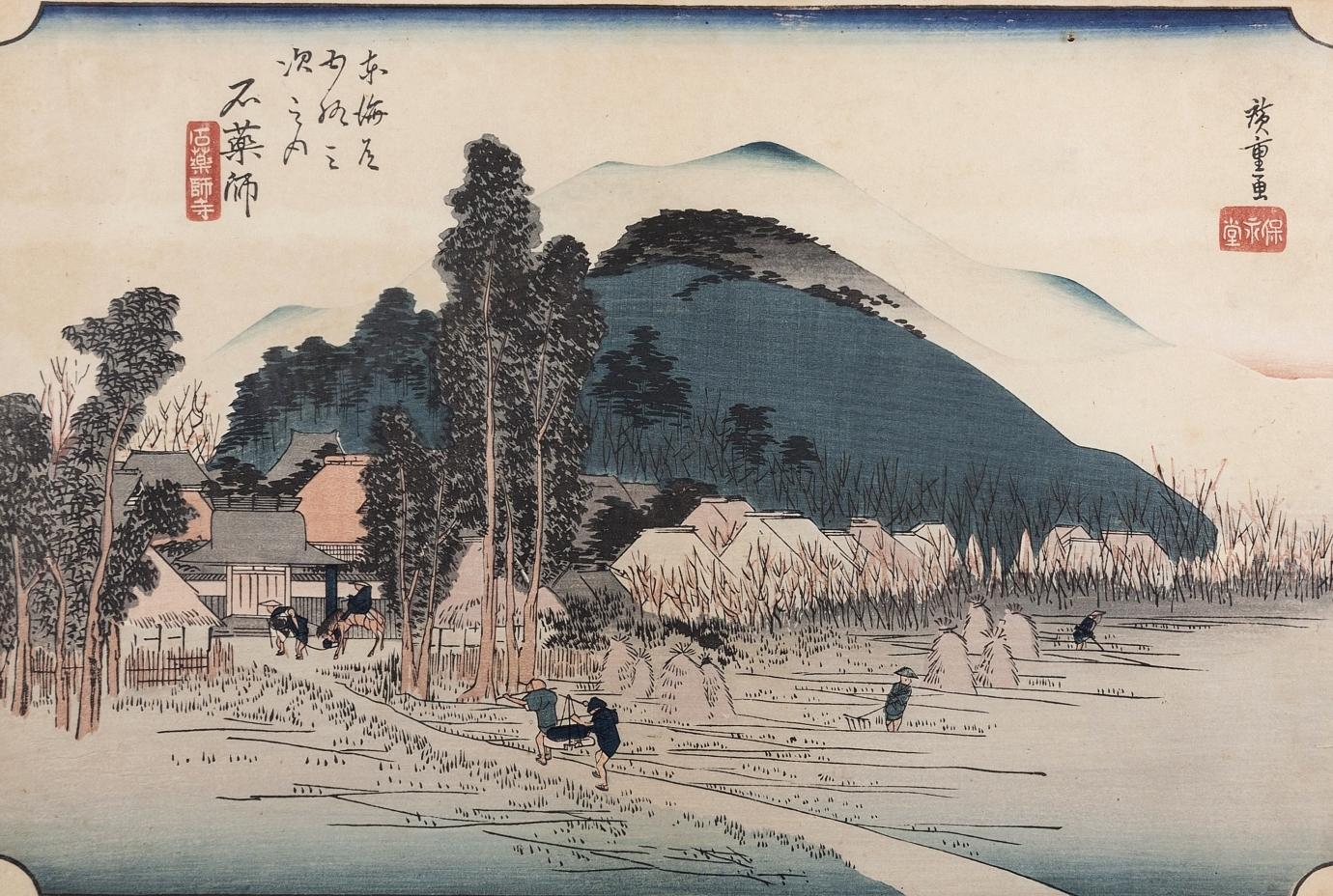 HIROSHIGE ANDŌ (UTAGAWA) (1797 EDO - OBECNIE TOKIO - 1858), shiyakushi-juku, stacja 44 pochodząca z cyklu: Pięćdziesiąt trzy stacje na gościńcu Tōkaidō.