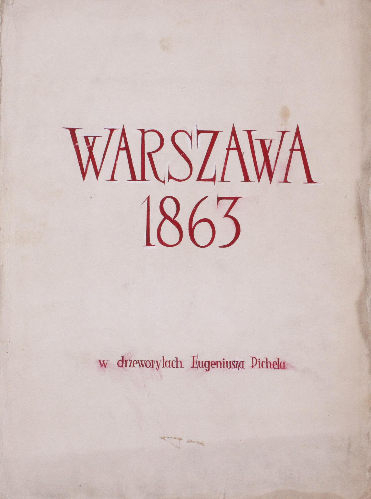 RASSALSKI Stefan (1910 - 1972) KRAKÓW - BARBAKAN Z TEKI